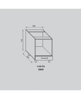 Кухонный модуль Свит меблив Адель Н 60Пл