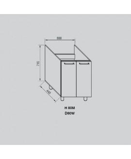 Кухонный модуль Світ меблів Адель Н 80М
