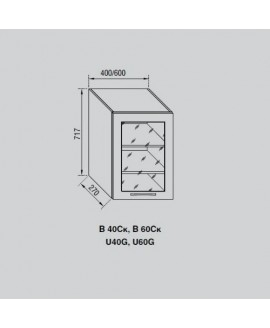 Кухонный модуль Світ меблів Адель В 40Ск