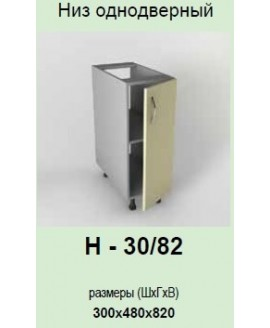 Кухонный модуль Garant Гламур Н-30/82