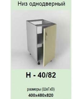 Кухонный модуль Garant Гламур Н-40/82