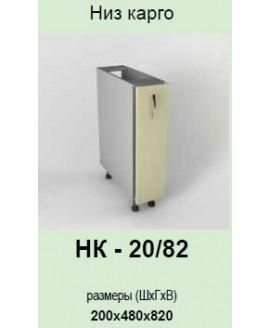 Кухонный модуль Garant Гламур НК-20/82