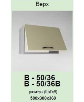 Кухонный модуль Garant Гламур В-50/36 В