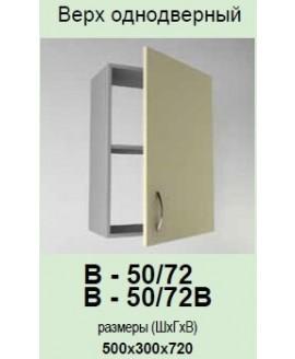 Кухонный модуль Garant Гламур В-50/72 В