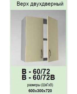 Кухонный модуль Garant Гламур В-60/72