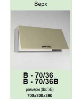 Кухонный модуль Garant Гламур В-70/36 В