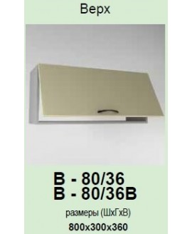 Кухонный модуль Garant Гламур В-80/36