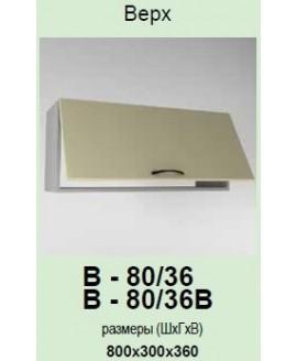 Кухонный модуль Garant Гламур В-80/36 В