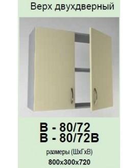 Кухонный модуль Garant Гламур В-80/72 В