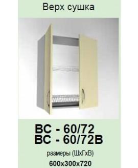 Кухонный модуль Garant Гламур ВС-60/72В
