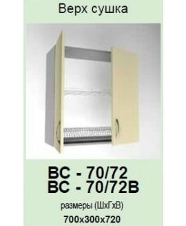 Кухонный модуль Garant Гламур ВС-70/72