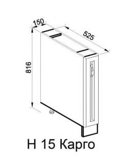 Кухонный модуль Світ меблів Роксана Н 150 Карго