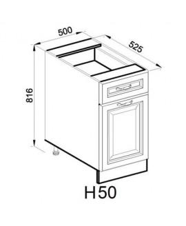 Кухонный модуль Світ меблів Роксана Н 50