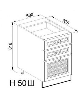 Кухонный модуль Світ меблів Роксана Н 50Ш