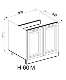 Кухонный модуль Свит меблив Роксана Н 60 М