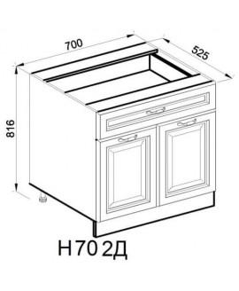 Кухонный модуль Світ меблів Роксана Н 70 2Д