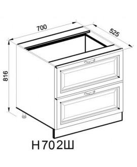 Кухонный модуль Свит меблив Роксана Н 70 2Ш