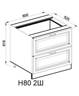 Кухонный модуль Свит меблив Роксана Н 80 2Ш