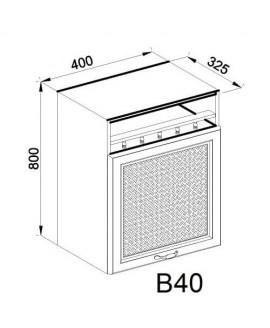 Кухонный модуль Світ меблів Роксана В 40