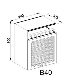 Кухонный модуль Свит меблив Роксана В 40