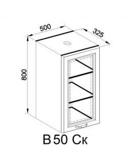 Кухонный модуль Світ меблів Роксана В 50Ск