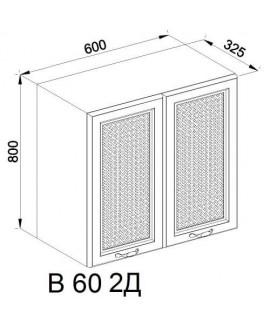 Кухонный модуль Світ меблів Роксана В 60 2Д