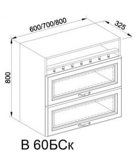 Кухонный модуль Свит меблив Роксана В 60 БСк
