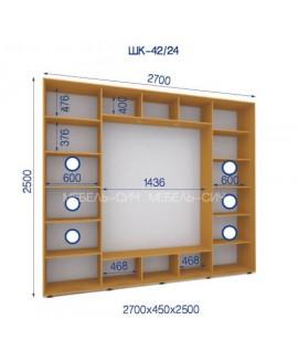 Шкаф-купе Сич ШК 42/24-3Ф (2700х450х2500)