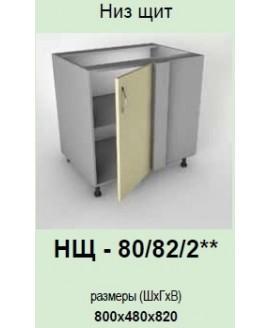 Кухонный модуль Garant Гламур НЩ-80/82/2