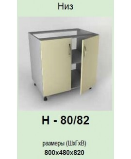 Кухонный модуль Garant Гламур Н-80/82