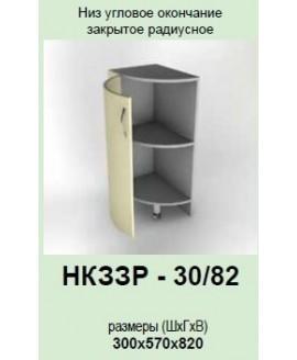 Кухонный модуль Garant Гламур НКЗЗР-30/82