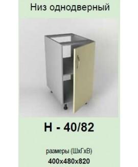 Кухонный модуль Garant Контур Н-40/82