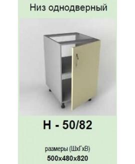 Кухонный модуль Garant Контур Н-50/82