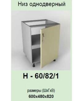 Кухонный модуль Garant Контур Н-60/82/1