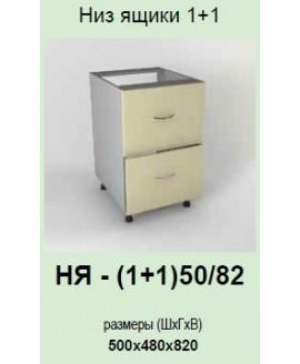 Кухонный модуль Garant Контур НЯ-(1+1)50/82