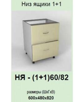 Кухонный модуль Garant Контур НЯ-(1+1)60/82