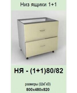 Кухонный модуль Garant Контур НЯ-(1+1)80/82