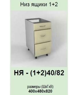 Кухонный модуль Garant Контур НЯ-(1+2)40/82