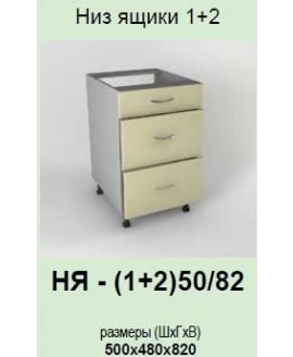 Кухонный модуль Garant Контур НЯ-(1+2)50/82