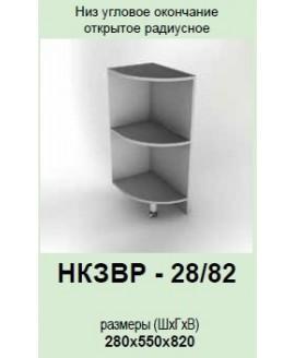 Кухонный модуль Garant Контур НКЗВР-28/82