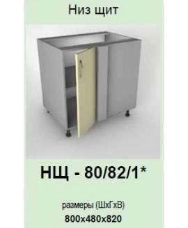 Кухонный модуль Garant Контур НЩ-80/82/1
