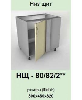Кухонный модуль Garant Контур НЩ-80/82/2