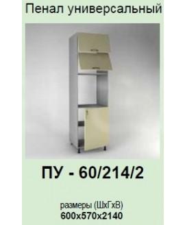 Кухонный модуль Garant Контур ПУ-60/214/2