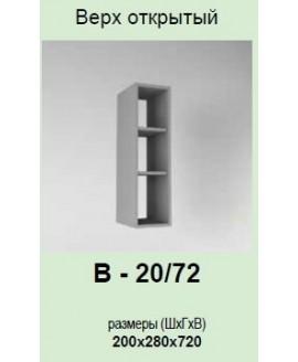 Кухонный модуль Garant Контур В-20/72