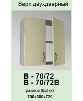 Кухонный модуль Garant Контур В-70/72
