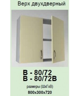 Кухонный модуль Garant Контур В-80/72