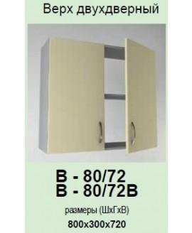 Кухонный модуль Garant Контур В-80/72 В