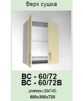 Кухонный модуль Garant Контур ВС-60/72В
