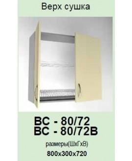 Кухонный модуль Garant Контур ВС-80/72В