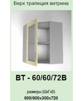 Кухонный модуль Garant Контур ВТ-60/60/72В